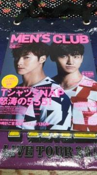 東方神起 表紙「ME N'S CLUB」2013年8月号