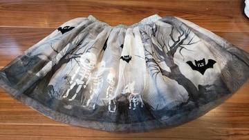 ★新品★H&M★ハロウィン★スカート★サイズ:EUR98/104★