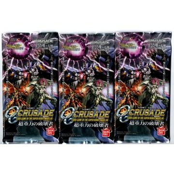 【3パックセット】OGクルセイド第2弾「超重力の破壊者」ブースターパック