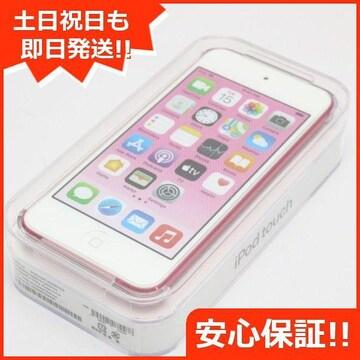 ◆新品未使用◆iPod touch 第7世代 256GB ピンク◆