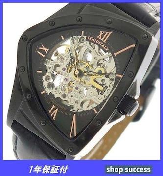 送料無料 新品 コグ COGU 腕時計 BNTS-BRG 自動巻き //00029433