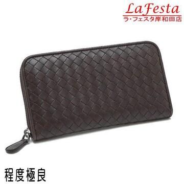 本物美品◆ボッテガヴェネタ【イントレチャート】長財布濃茶/箱