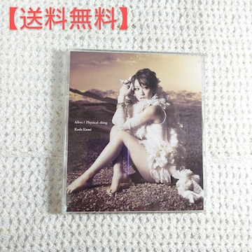 「Alive/Physical thing」 倖田來未 CD+DVD #EYCD #EY5822