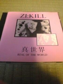 CD:ZI:KILL(ジキル)真世界 帯無し