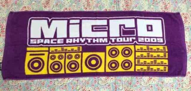 Micro【SPACE RHYTHM Tour 2009 】ツアータオル  < タレントグッズの