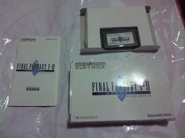 【GBA】ファイナルファンタジー�T・�Uアドバンス(箱説付)