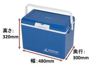 クーラーボックス容量22L ブルー