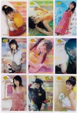中村知世 SP込みコンプリート83種類sakuradou2006