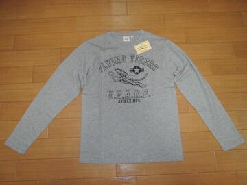 新品アビレックスAVIREXロンTシャツM灰カットソー タイガー