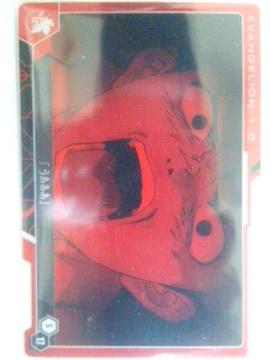 エヴァンゲリヲン〜『うあああ』のカード S17