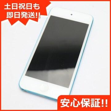 ●安心保証●美品●iPod touch 第5世代 32GB ブルー●