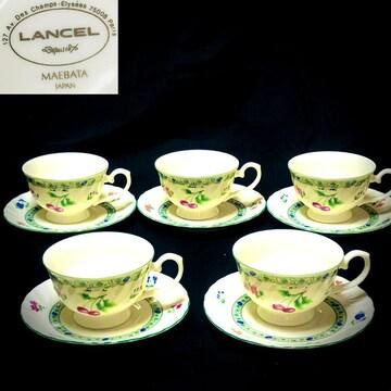 未使用 ランセル Lancel 前畑陶器 カップ&ソーサー5客セット