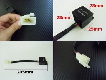 単車 バイク用/汎用2ピンICウインカーリレー/LED化ハイフラ防止