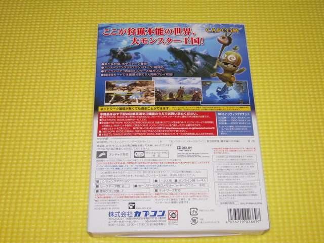 Wii★モンスターハンター3 トライ < ゲーム本体/ソフトの