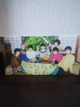 関ジャニ∞会報、VoL.19