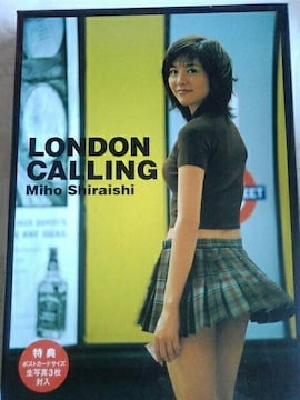 白石美帆DVD LONDON CALLING
