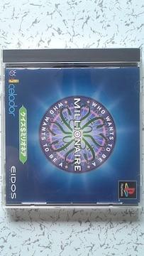 PSソフト ミリオネア(クイズゲーム)