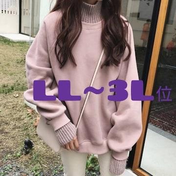 LLXL3L/新品☆ハイネック&袖切替!!裹起毛トレーナー119
