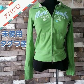 アバクロ プルオーバー 緑 長袖