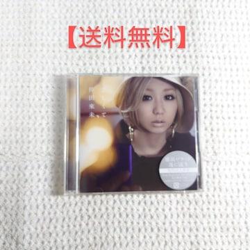 倖田來未 恋しくて CD+DVD  #EYCD #EY5614