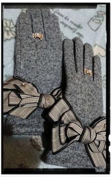 送料込☆新品☆可愛いリボン+ビジュー付裏起毛手袋☆グレー