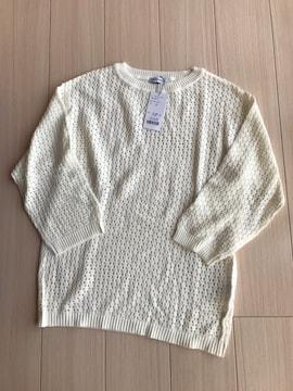 新品タグ付き WEGO ニット セーター ミニワンピ レディース