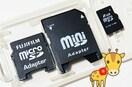 送料無料 ◆ microSD2GB⇒miniSD⇒SDアダプタの3in1 初期不良保証