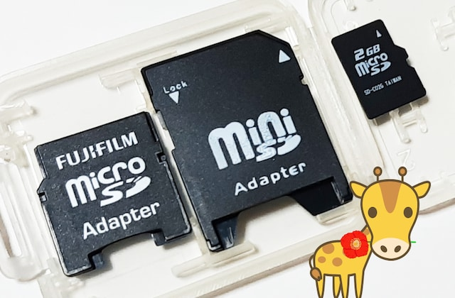 送料無料 ◆ microSD2GB⇒miniSD⇒SDアダプタの3in1 初期不良保証  < PC本体/周辺機器の