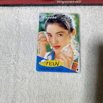 オレカフリー1000 水野真紀 '92/2 カネボウ ナビUV 未使用