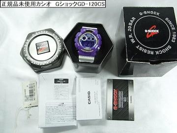 正規品未使用カシオ Gショック 腕時計GD-120CSクレイジーカラーズ
