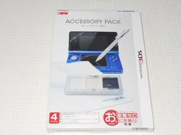 3DS★アクセサリーパック for ニンテンドー3DS HORI