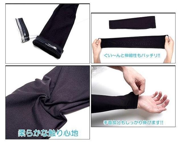 ♪M 強い日差しから腕を守る 男女兼用 吸湿 速乾 アームカバー BK/XL < 男性ファッションの
