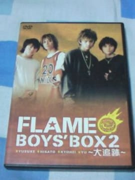 DVD FLAME BOY'S BOX2 大追跡