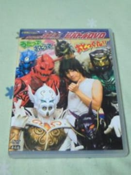 仮面ライダー電王 超バトルDVD うたって、おどって、大とっくん 佐藤健