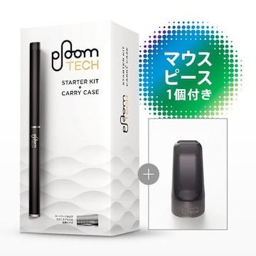 ☆プルームテック スターターキット マウスピース1個付き☆新品☆限定販売品