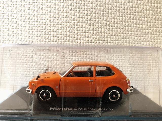 国産名車/'74 Hondaホンダ Civicシビック RS 1/24 高速有鉛 < 自動車/バイク