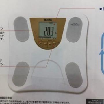 ホワイト タニタ 体重・体組成計