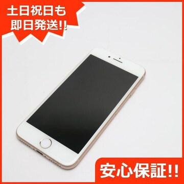 ●安心保証●美品●DoCoMo iPhone8 256GB ゴールド●