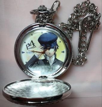 ペルソナ4直斗懐中時計