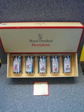 Royal Doulton Bunnykins「スチールコップ5個セット」86