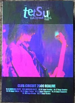 L'Arc-en-Ciel トレーディングカード クラブサーキット2000