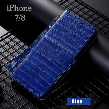 iPhone8 iPhone7 手帳型ケース クロコダイル型押し ブルー