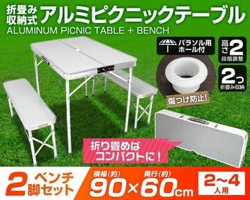 アウトドアテーブル&イスセット 折りたたみ 90×60cm -k/we