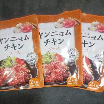 ヤンニョムチキンソース3袋