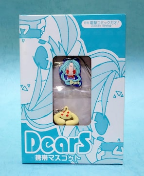 『Dears』付録携帯マスコット PEACH-PIT