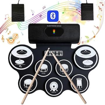 電子ドラム ポータブルドラム Bluetooth機能付き
