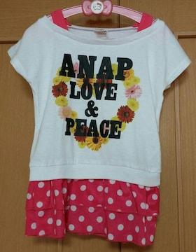 ANAP kids☆可愛いワンピ☆size100