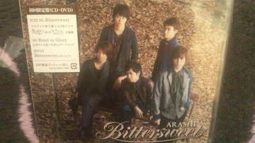 激安!完売!☆嵐/Bittersweet☆初回限定盤/CD+DVD☆新品未開封!