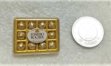 ミニチュア★チョコレート★フェレロ ロシェ★ボックス型★