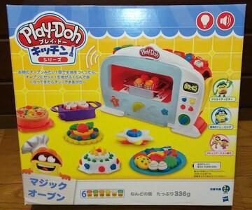 新品プレイ・ド-Play Dohキッチンシリーズマジックオーブンおままごとねんど